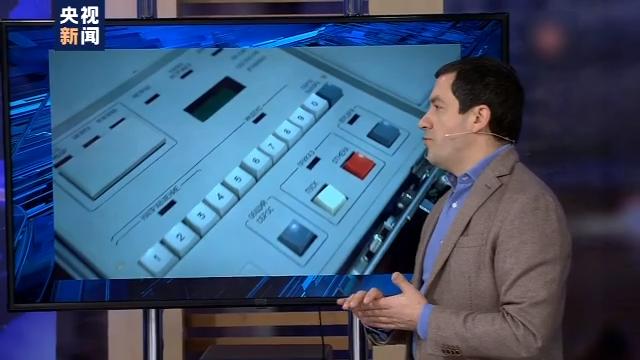 俄公開核手提箱怎么回事 總統貼身攜帶 核手提箱照片一覽