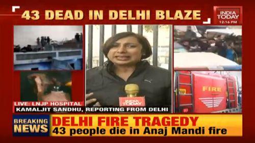 印度新德里火灾怎么回事 印度新德里火灾背后真相揭秘