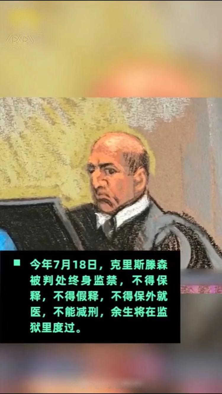 """章莹颖案凶手服刑:关押多名""""著名""""囚犯 将终身被囚"""