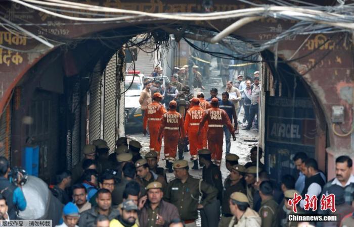 印度新德里火灾怎么回事 造成至少43人死亡超50人受伤