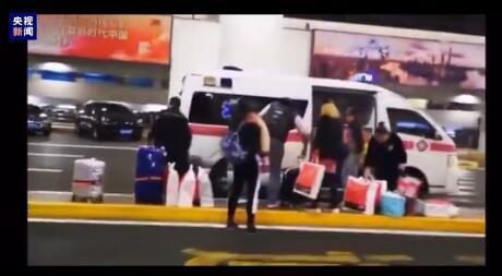 上海机场回应接机说了什么?上海浦东机场救护车接机事件始末