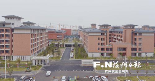福州三中滨海校区春节后交付使用