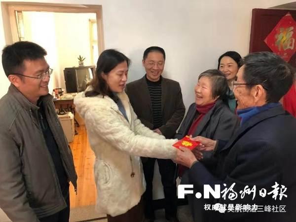 长乐三峰社区发挥党员先锋作用 让居民生活更美好