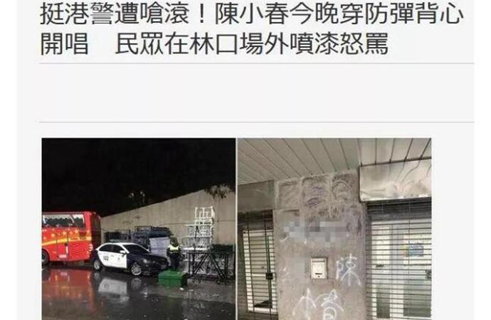 陈小春演唱会遭抵制 穿防弹衣开演唱会只因为他做了这事