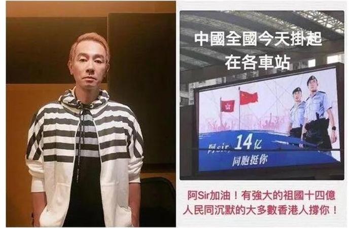 陈小春演唱会遭抵制