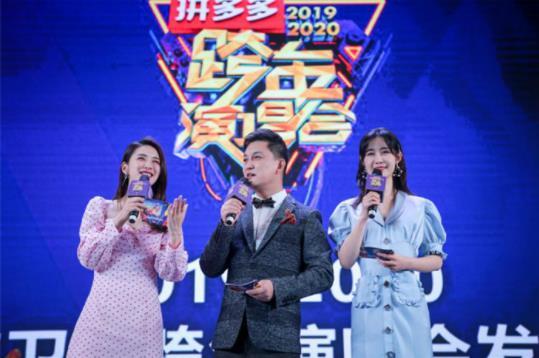 2020湖南卫视跨年官宣 2020湖南卫视跨年阵容直播入口地址