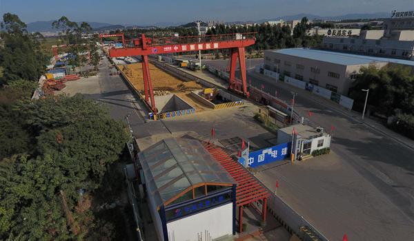 福州地铁5号线吴山站主体结构封顶