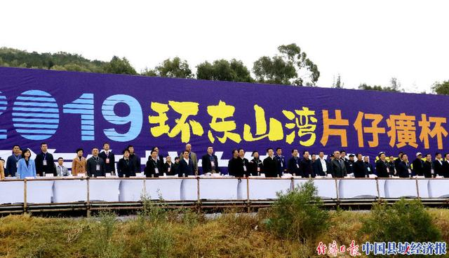 2019中国汽车拉力锦标赛(CRC)在福建漳州举办