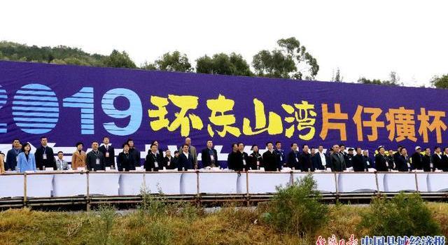 2019澳门银河手机版官网汽车拉力锦标赛(CRC)在福建漳州举办