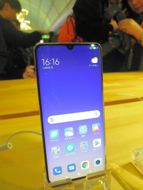 小米正式进入日本 小米16日发售一亿像素的新型智能手机