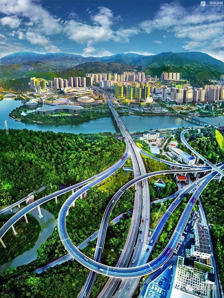 三明位列40位!2019年中國地級市民生發展100強發布