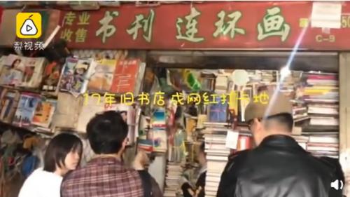 网红书店规定打卡必买一本书详细新闻介绍?网红书店打卡为什么要买一本书