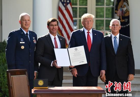 美众院将表决2020财年国防法案 或有望顺利通过