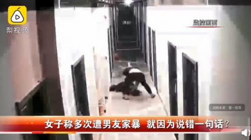 深圳家暴男子已道歉被拘5日怎么回事?深圳女子被男友从家追打到楼道最新消息