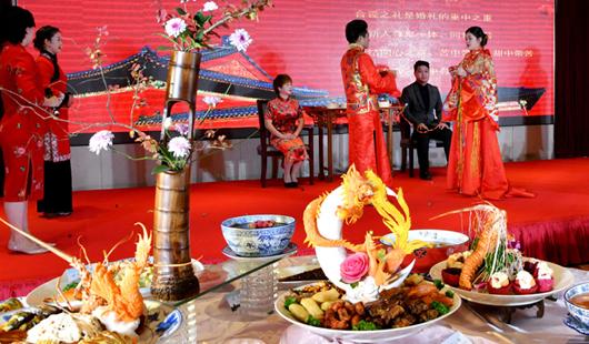 首屆兩岸婚宴大賽明年6月在福州舉辦