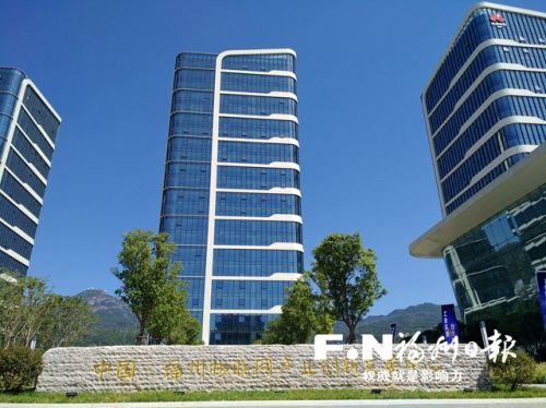 中国·福州物联网产业创新发展中心已建成启用(资料图片)。记者 欧阳进权摄