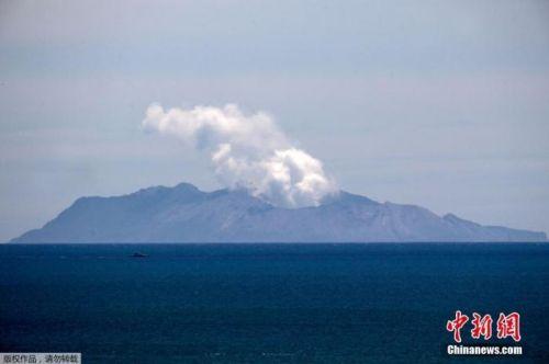 新西蘭懷特島火山噴發第五日:6具遇難者遺體已尋回