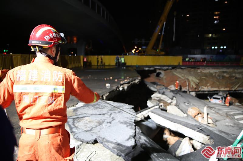 截至今日凌晨1时 厦门吕厝路段塌陷尚未发现人员伤亡