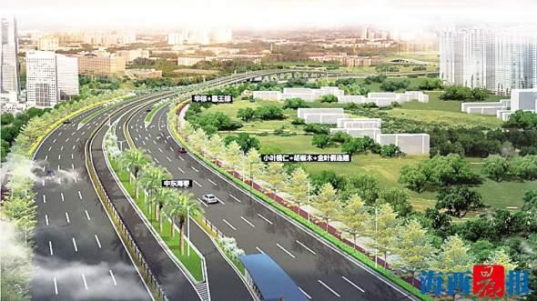 厦门滨海西大道将进行提升改造 规划方案出炉