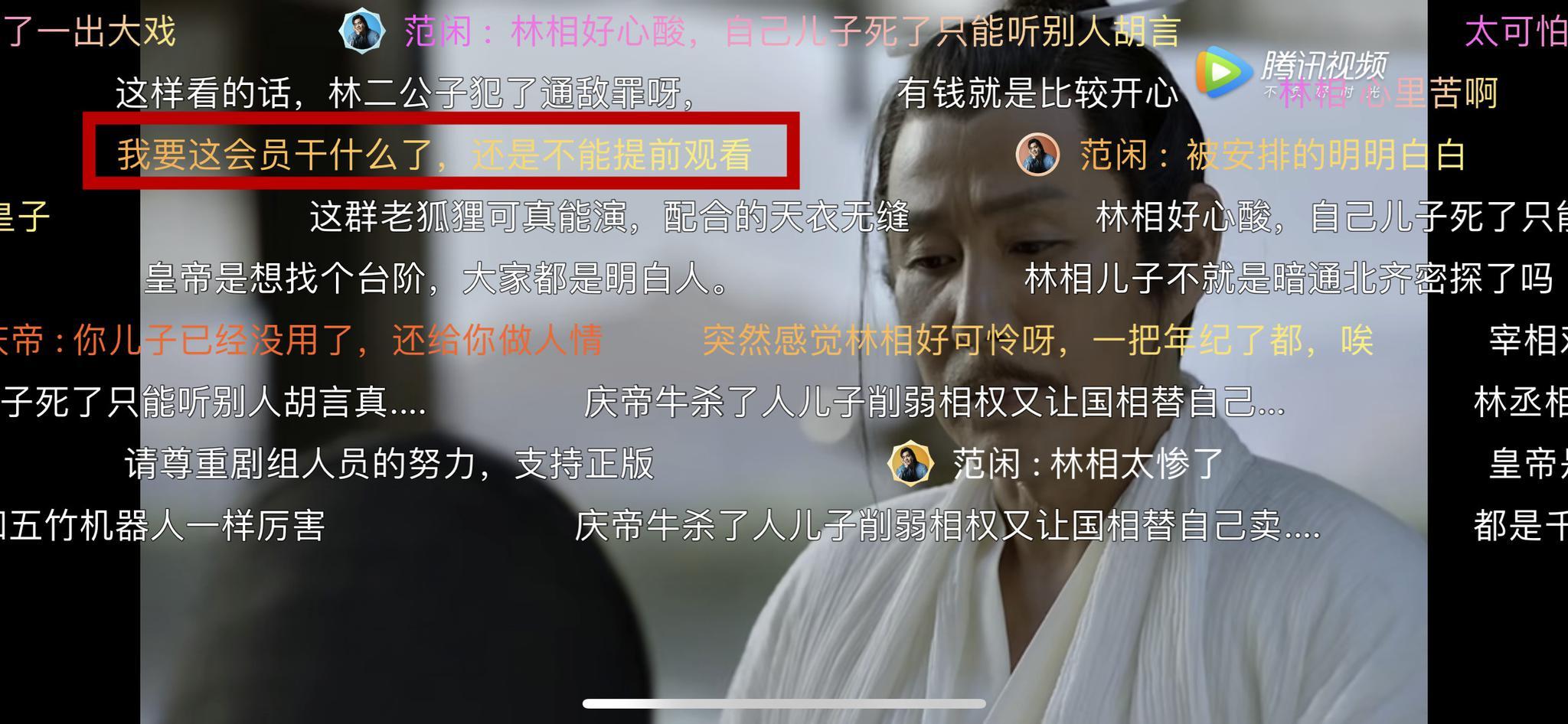 《庆余年》反倒火了郭麒麟,导演问客串片酬,他一句话回应!