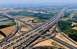 交通部:年底前具備全面取消高速省界收費站條件