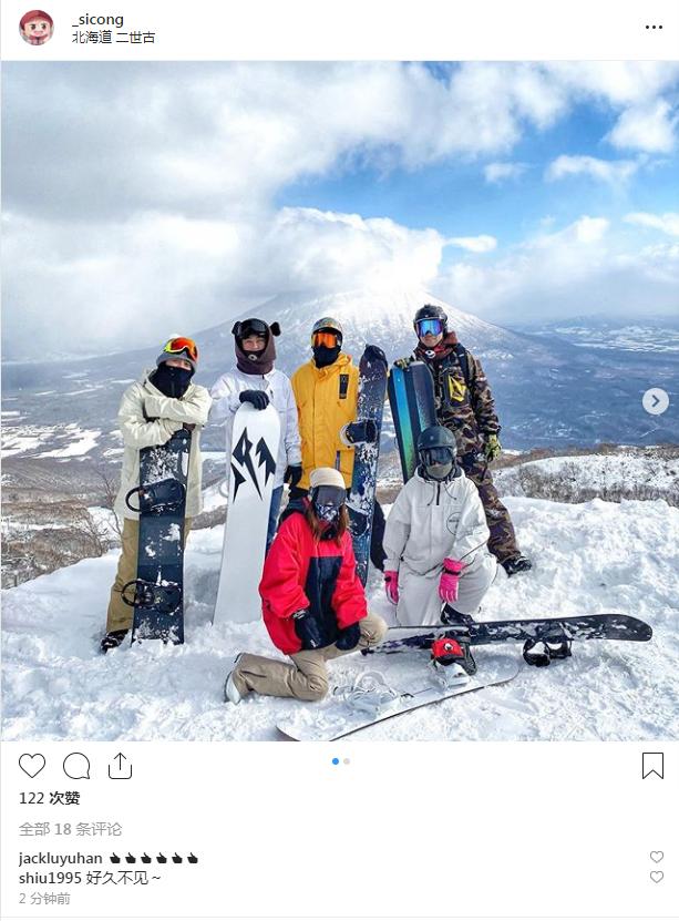 懒理风波 王思聪时隔两月晒日本滑雪照仍潇洒