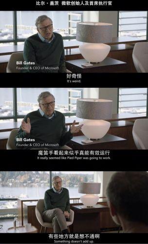 比尔盖茨客串美剧怎么回事 情景喜剧《硅谷》第六季比尔盖茨现身