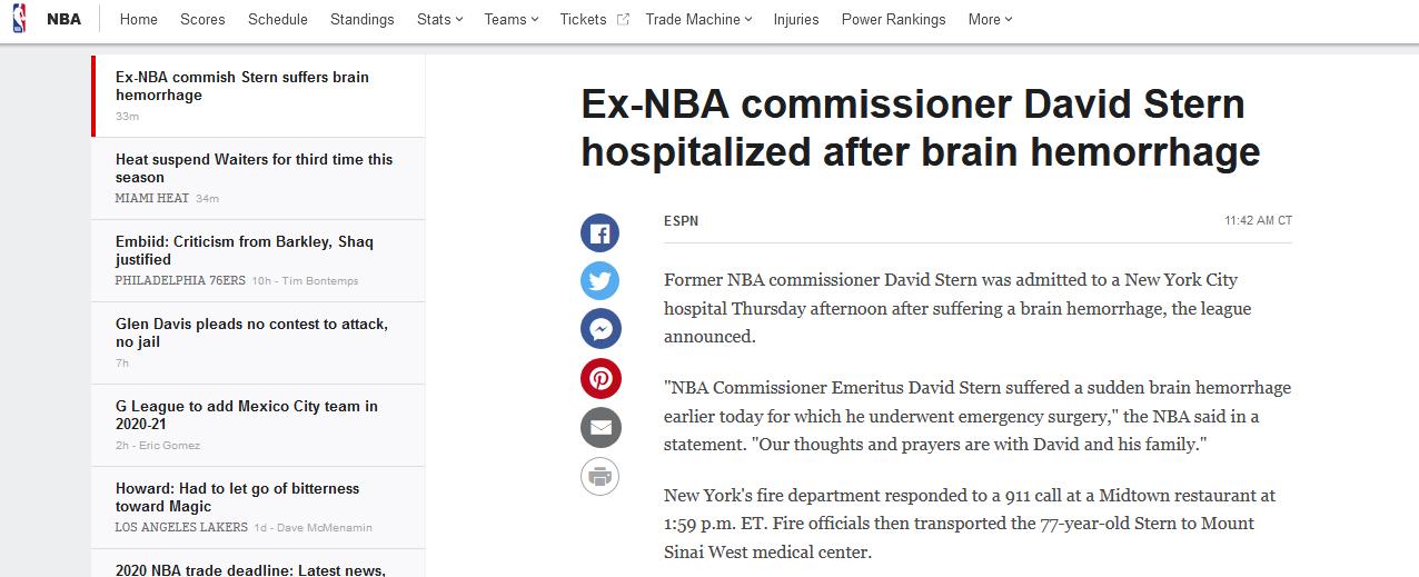 斯特恩突發腦溢血怎么回事 斯特恩個人資料病情嚴重嗎