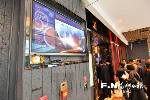 """借力互联网 福州过半餐饮服务单位建成""""明厨亮灶"""""""