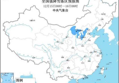 北京暴雪蓝色预警是怎么回事?北京暴雪蓝色预警详细情况
