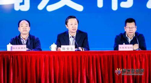 首届福建商博会落幕 成交总额超500亿元