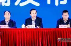 首屆福建商博會落幕 成交總額超500億元