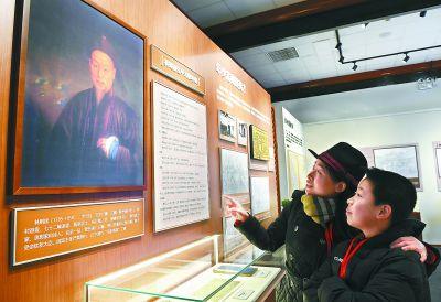 福州新馆在京开放 禁烟英雄林则徐曾在此办公议事