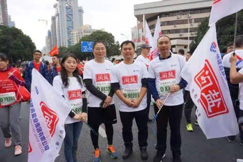 跑出中国WAY!福盐集团圆满出征2019福州国际马拉松!