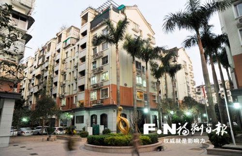 """福州台江在老旧小区推广""""家园事务服务中心""""模式"""