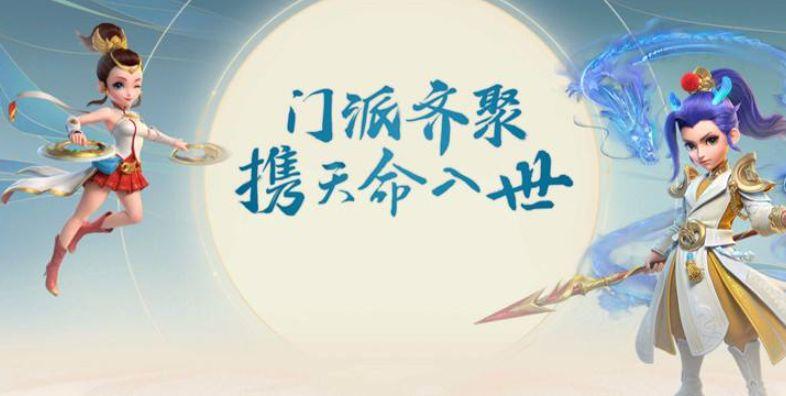 梦幻西游三维版最佳跑商路线介绍 梦幻西游三维版最赚钱跑商路线分享