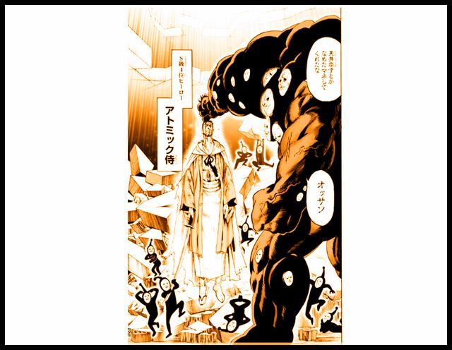 一拳超人漫畫165話最新情報:S級英雄全滅,村田一下子畫5幅世界名畫