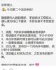 """拼多多回应""""售卖�假洋酒"""":其他电商∩将该事推ζ热搜榜"""