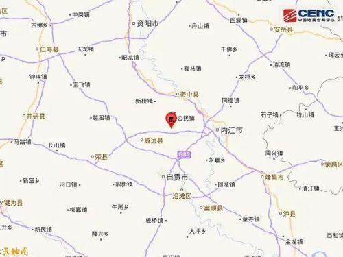 内江5.2级地震详细新闻报道?内江5.2级地震严重吗详细情况介绍-汇美优普-热门搜索话题榜