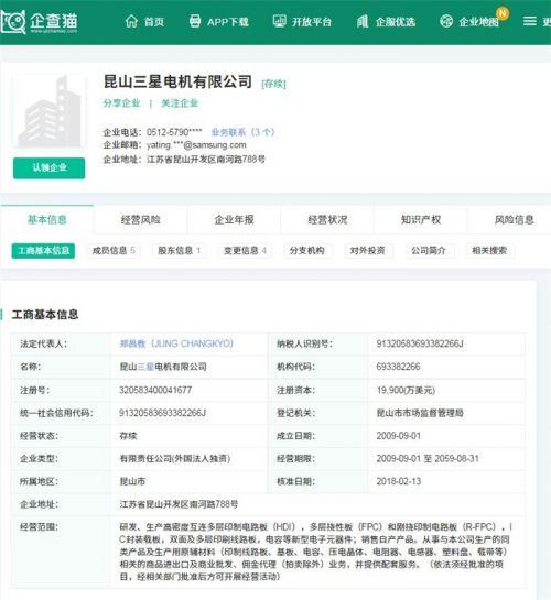 三星手机彻底退出中国制造详细新闻介绍?三星手机退出中国制造原因是什么-汇美优普-热门搜索话题榜