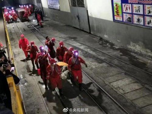 四川煤矿事故被困13人全部救出现场图 四川煤矿事故最新消息