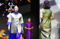 福州舉行海絲旗袍文化邀請賽頒獎典禮晚會