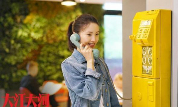 大江大河2阵容正式公布 杨采钰饰演梁思申