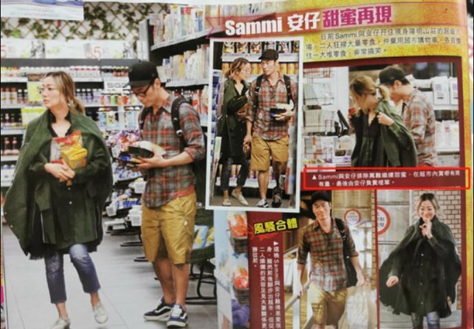 許志安逛超市