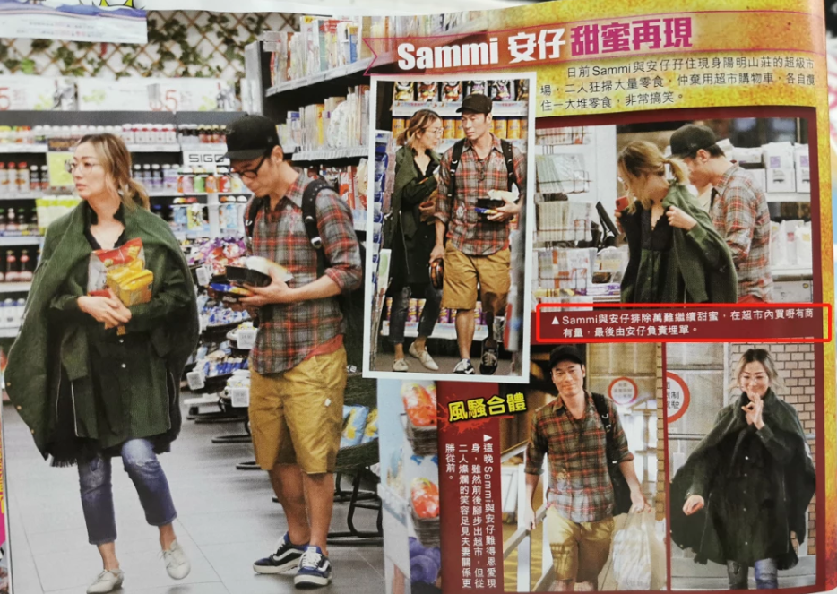 懶理黃心穎回港消息 許志安鄭秀文恩愛逛超市
