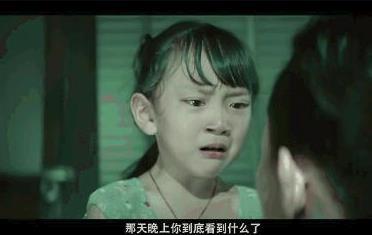 誤殺小女孩是誰演的演技怎么了?誤殺小女孩說了嗎結局如何