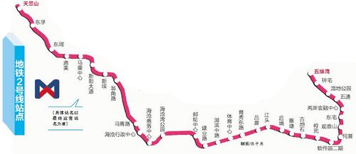 廈門地鐵2號線25日開通運營 明天市民可免費體驗