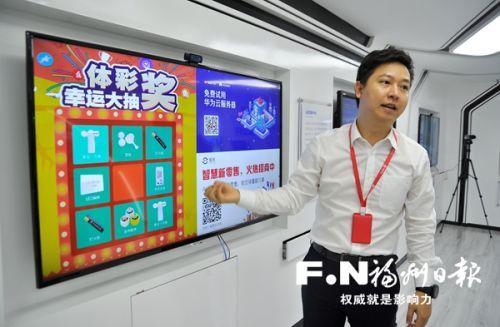 臺江:數字賦能 打造現代化產業體系