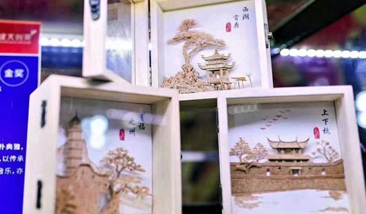 2019福建文创奖颁奖晚会福州举行
