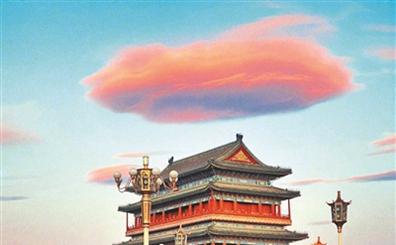 北京天空出现UFO? 气象部门:这是飞碟云